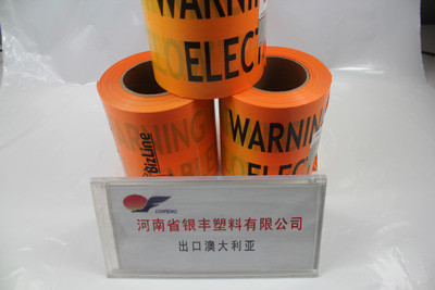[hot item] reflective non adhesive warning / caution tape